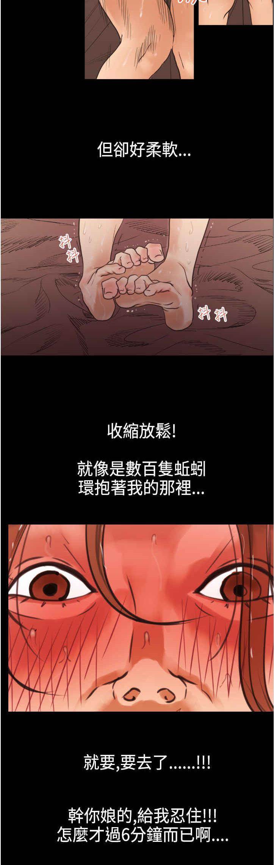 【韩漫欲求王全集】欲求王漫画无修无删减免费在线阅读