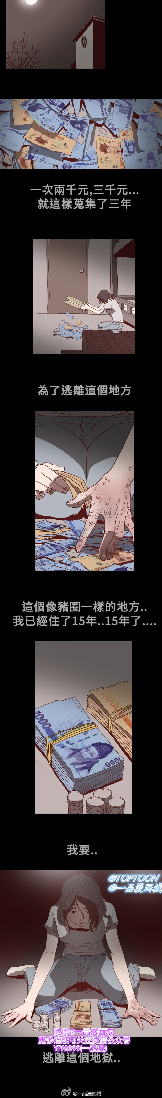 【肤浅女漫画无修全集免费】肤浅女韩漫免费在线阅读
