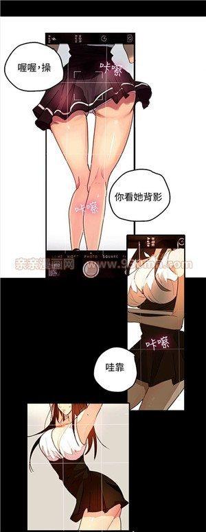 女神网咖韩国漫画第1-4话无修版免费在线看