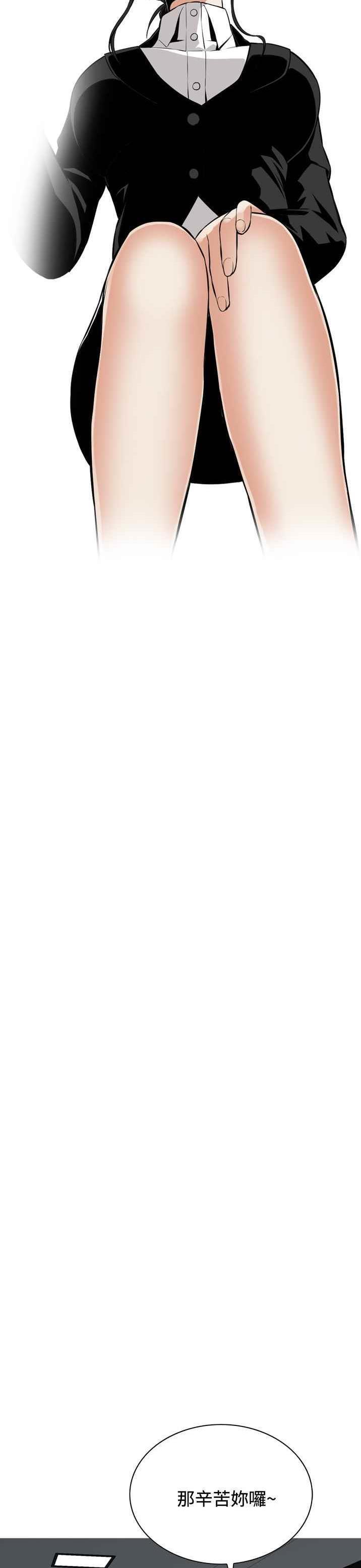 【偷窥韩漫全集】偷窥无修无删减免费在线阅读