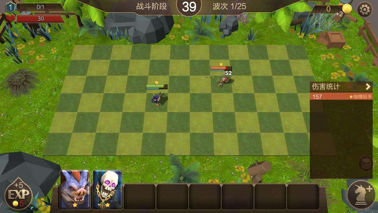 方块世界自走棋图2