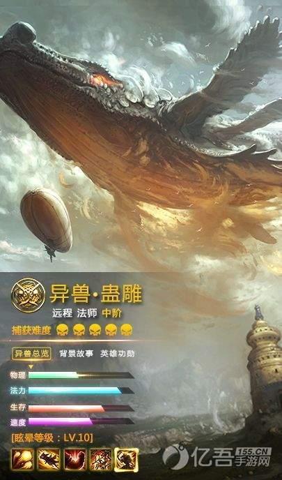 九洲山海录官方最新版图2