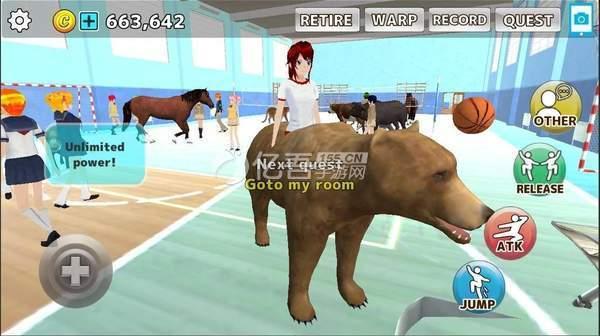 樱花动物校园模拟器图1