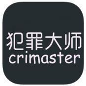 crimaster鐘姜澶у笀涓枃鐗�
