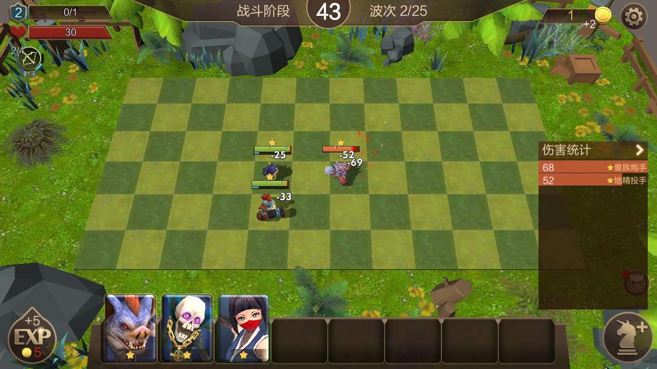 方块世界自走棋图1