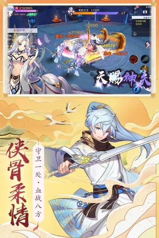 妖神姬图3