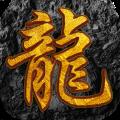 传奇手游sf999发布网