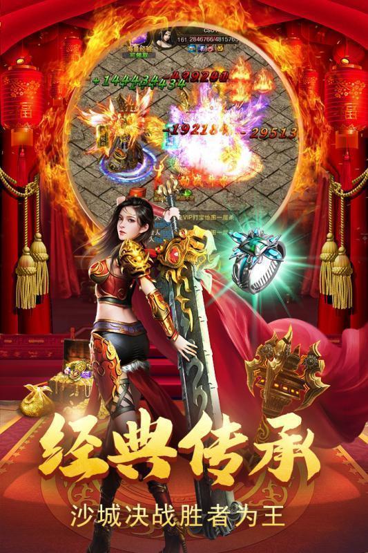 元神传世合击版图4