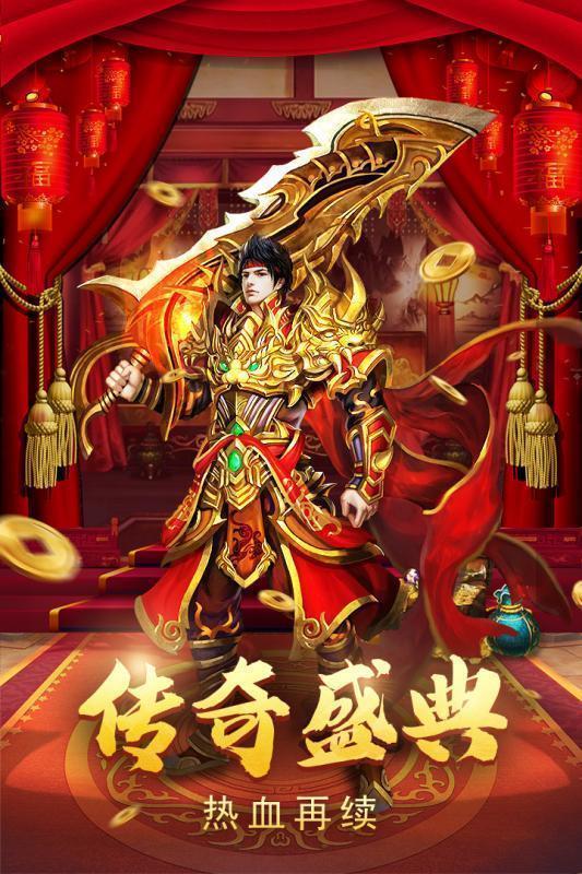 元神传世合击版图3