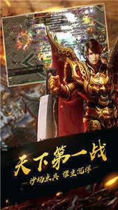 龙城传奇满V版图3