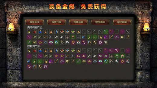 武林神途图3