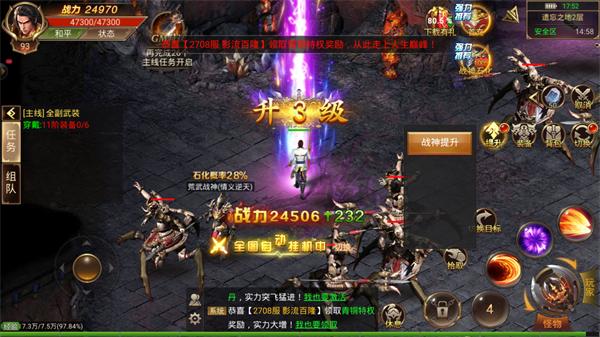 9377火龙玉兔图3