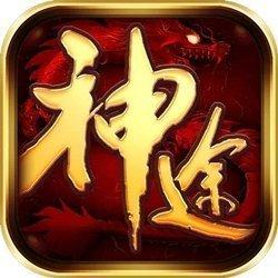 孔雀神途官网版