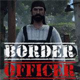 边境检察官模拟器