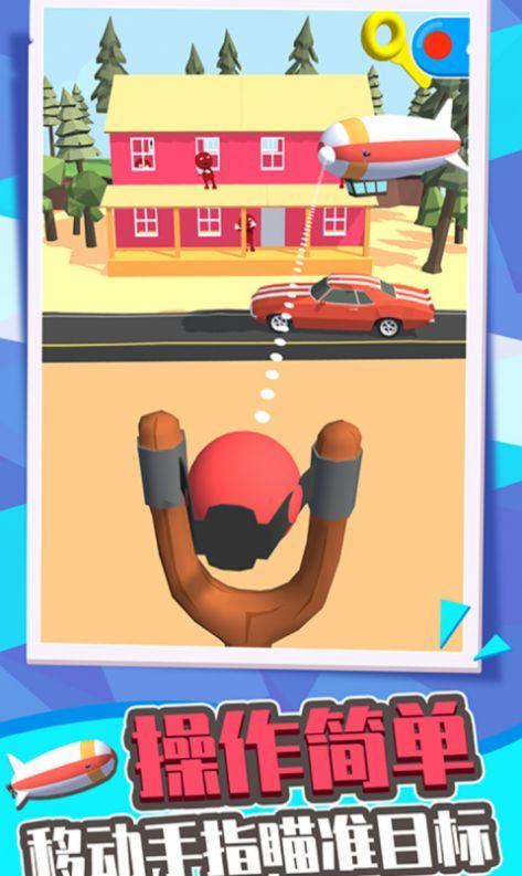 弹弓打的贼准游戏官方版安卓版图1