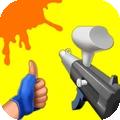 彩弹射击3D