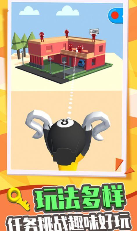 弹弓打的贼准游戏官方版安卓版图3