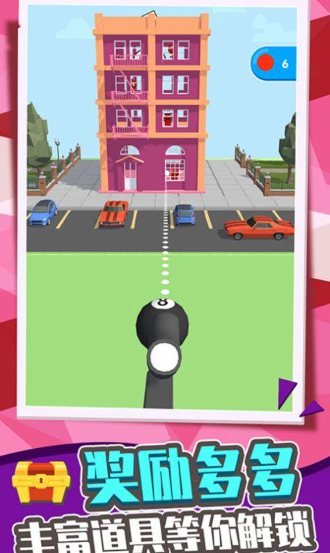 弹弓打的贼准游戏官方版安卓版图2