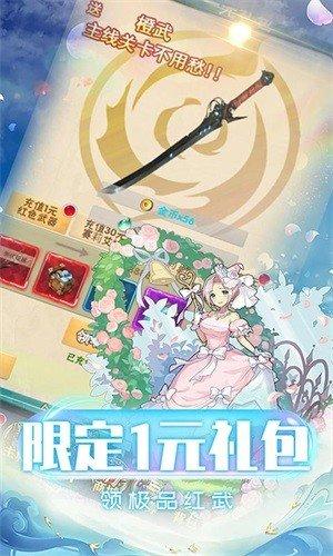 勇者斗斗龙BT版图2