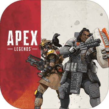 apex英雄手机版